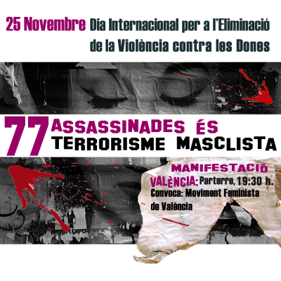 cartel25N-web